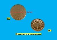 Miniature CHAPEAU CUISINIÈRE BRULEUR D=42 LAITON