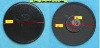 Miniature TETE BRULEUR CUISINIÈRE COURONNE SEMI-RAPIDE